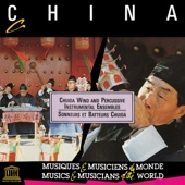 China: Chuida Wind and Percussive Instrumental Ensembles (UNESCO Collection from Smithsonian Folkways)