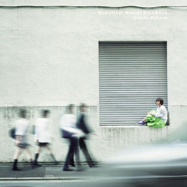 Beautiful World  Kiss  Cry - EP Utada Hikaru CD cover