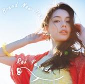 Brand New Day - 安田 レイ