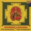 Vaibhav Lakshmi - Lata Mangeshkar & Usha Mangeshkar
