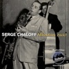 Four Brothers  - Serge Chaloff