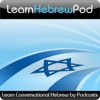 Learn Hebrew Pod - Learn to Speak Conversational Hebrew