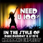 Need U 100% (Full Version)