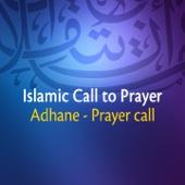 Beautiful Islamic - Call To Prayer (Azan)