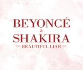 Beautiful Liar - Single