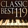 ハイドン:弦楽四重奏曲第77番《皇帝》より第2楽章