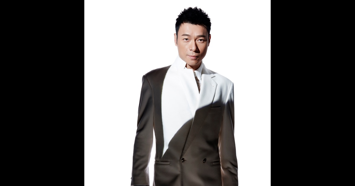 andy hui - photo #17