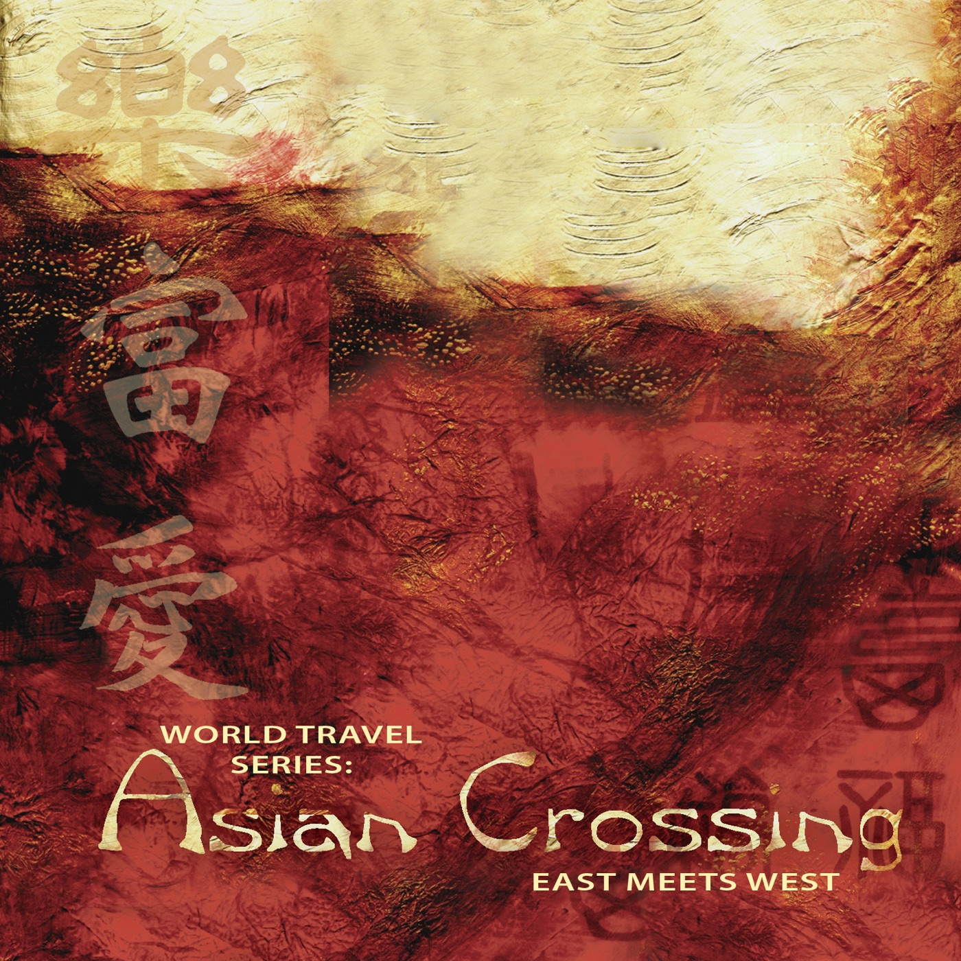 PM Artist Sessions Project - World Travel Series: Asian Crossing (East Meets West) [feat. The New Asia Ensemble]