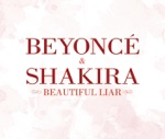 Beautiful Liar - EP