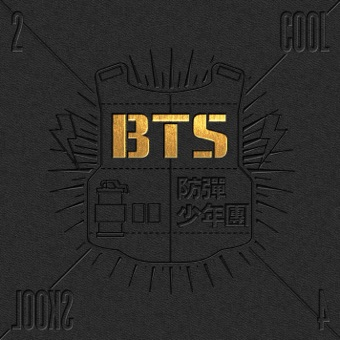 2 Cool 4 Skool – BTS