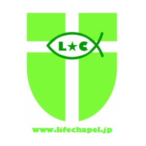 Sermons – Life Chapel International