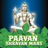 Paavan Shravan Maas