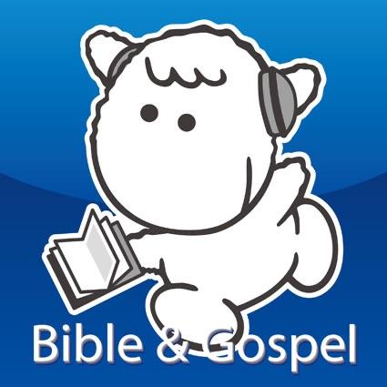 聖書と福音 Bible & Gospel
