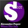 When the Sun - EP, Alexander Popov