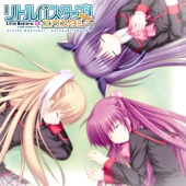 Little Busters Ecstasy Tracks