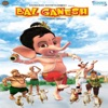 Bal Ganesh Original Motion Picture Soundtrack