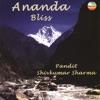 Ananda - Bliss