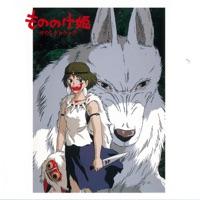 Princess Mononoke (Original Soundtrack) - Joe Hisaishi MP3
