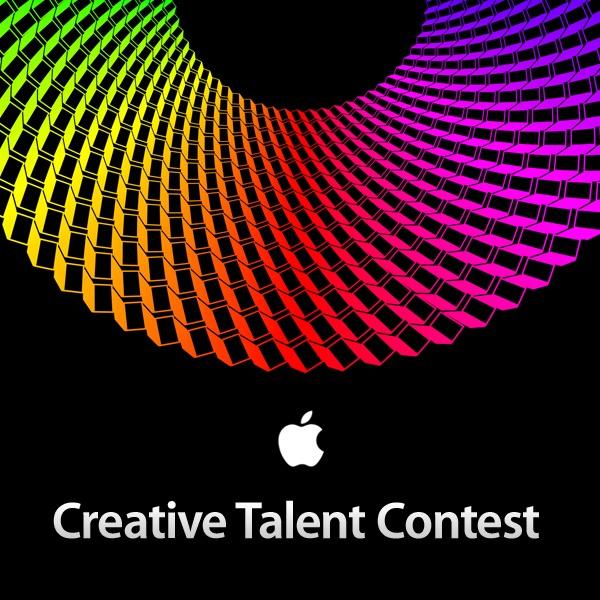 AATCe Creative Talent Contest 2009 - Winners