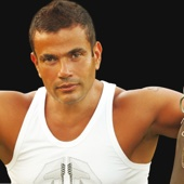 Amr Diab - Ene We Ana Shayfo artwork