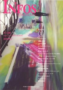 アンフォ vol.1 駿河台出版社-フランス語