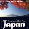 Sounds and Music From Japan - Japanese Songs, DJ Donovan
