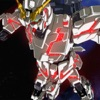 機動戦士ガンダムUC オリジナルサウンドトラック 2