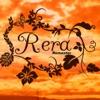 Rera Remaster - EP