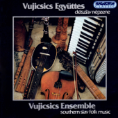Southern Slav Folk Music (Hungaroton Classics)