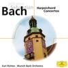 ミュンヘン バッハ管弦楽団の公演の画像