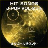 Urban Mermaid (Originally Performed By Ito Yuna) - Orgel Sound J-Pop