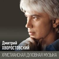 РУСТАВИ - Кахури Алило, Кахетинская Ритуальная