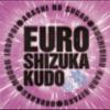 EURO 工藤静香 - EP ジャケット写真