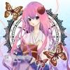 蝶 - Butterfly - EP