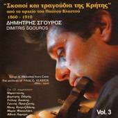 Songs and Melodies from Crete 1860-1910, Vol. 3