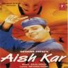 Aish Kar