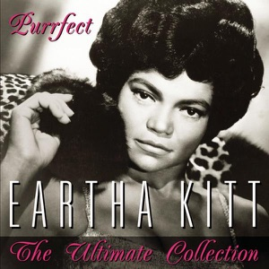 BRONSKI BEAT  EARTHA KITT