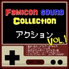 Video Game Music (Action), Vol. 1