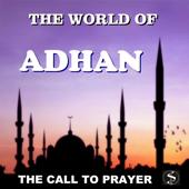 Adhan 2 Saudi Arabia
