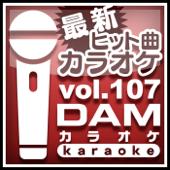 リライト(カラオケ Originally Performed By NIGHTMARE(ナイトメア))