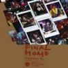 Buy 當我們混在一起 2005世界巡迴演唱會 (Live) by 五月天 on iTunes (華語搖滾)