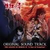 The Legend of Heroes IV: A Tear of Vermilion (Original Soundtrack)