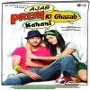 Ajab Prem Ki Ghazab Kahani (Original Motion Picture Soundtrack)