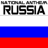Gimn Rossijskoj Federacii (Russian National Anthem)