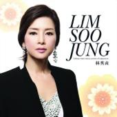 Lim Soo Jung 2014