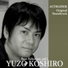 Yuzo Koshiro Best Selection, Vol. 1: Actraiser (Original Soundtrack)