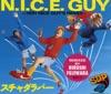N.I.C.E. GUY ~1991 NICE GUY'S REMIX~ EP ジャケット写真