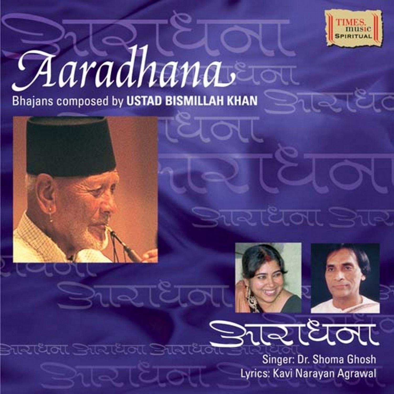 Raag malkauns (full song) bhushan dua, bismillah khan download.