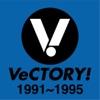 1995年(平成7年) 第46回 紅白歌合戦