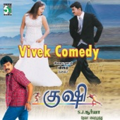 Vivek Dance Regarcel Comedy